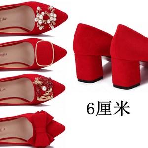 女粗跟6cm红色新娘鞋结<span class=H>婚鞋</span>子大红色高跟<span class=H>婚鞋</span>