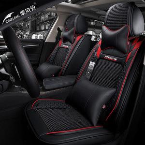 全包汽车座套夏季比亚迪唐二代改装新款2018全新一代冰丝四季坐垫