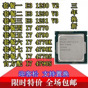 E3-1230V2<span class=H>CPU</span>E3 1231V3 1230V3   I7 4790  K 4770  K S <span class=H>cpu</span>