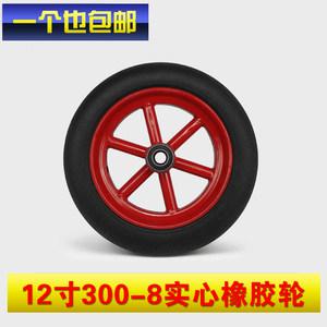 包邮300-8脚轮优质<span class=H>实心</span>橡胶轮 <span class=H>老虎</span><span class=H>车</span>手推<span class=H>车</span>轮子防扎防爆<span class=H>轮胎</span>12寸