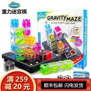 美国thinkfun重力<span class=H>迷宫球</span>3D棋gravity maze儿童益智<span class=H>玩具</span>8岁滚珠