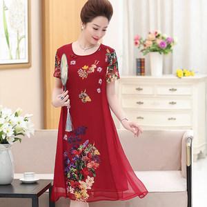 中老年女夏装妈妈本命年红色衣服参加结婚礼服喜事婚宴装父母婆婆