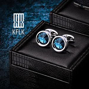 KFLK<span class=H>水晶</span>袖口男<span class=H>衬衫</span>袖口钉衬衣<span class=H>扣子</span>高档法式袖扣袖钉男士商务定制