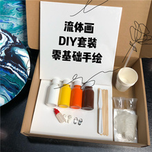 Fluid Painting DIY Material Pack Hand-made Pure Hand-made Living Room Corridor Modern Decorative Painting Propylene Pigment