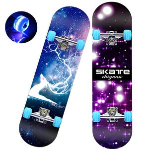 闪光轮夜光四轮<span class=H>滑板车</span>华板车儿童滑板双翘男孩女童学生初学者划板