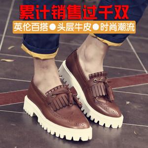 英伦<span class=H>鞋</span>男布洛克<span class=H>流苏</span>男<span class=H>鞋</span> <span class=H>个性</span>男<span class=H>鞋</span>懒人一脚蹬 糕<span class=H>鞋</span>男厚底增高夏季