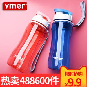 创意潮流儿童<span class=H>运动</span>便携防漏塑料男女韩版小学生水杯子随手杯壶水瓶