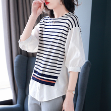 Baoshi Li Round-collar Seven-minute Sleeve Colour Stripe Knitted Shirt Women 2019 New Spring Wear Loose Leisure Holiday Two