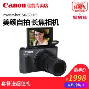 Canon/佳能 PowerShot SX730 HS<span class=H>数码</span>照相机高清旅游长焦卡片机