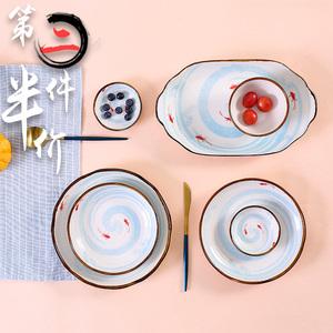 【两件】日式餐具碗碟套装创意陶瓷饭碗碟