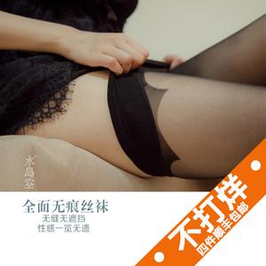 哑光黑色15D全面无痕丝袜 360°无缝无遮挡情趣丝袜 性感一览无遗