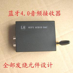 无线蓝牙4.2立体<span class=H>声音</span>频播放器,无线蓝牙音频解码器,蓝牙<span class=H>接收器</span>