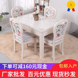 简约现代实木可折叠电磁炉伸缩钢化玻璃餐<span class=H>桌椅</span>组合小户型家用餐桌