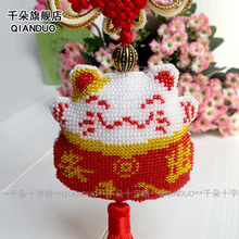 Thousands of Printed Pearl Cross Embroidery Trailer Decoration Small Hanger Material Package Entry and Exit Safety Charm Red Money Cat
