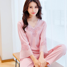 Korean version summer long sleeve ice silk Pajama suit spring and autumn thin Style Ladies Silk fresh can wear silk home clothes