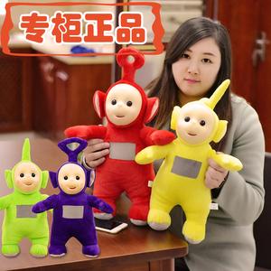 授权正版天线<span class=H>玩偶</span>宝宝毛绒玩具公仔睡觉安抚布娃娃送孩子生日礼物