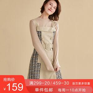 【清仓价159元】毛呢双排扣拼接pu皮裙显瘦粗花呢背带连衣裙女
