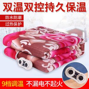 电暖毯<span class=H>电热毯</span>双人双控安全家用电褥子调温双温三人加厚加大1.8米