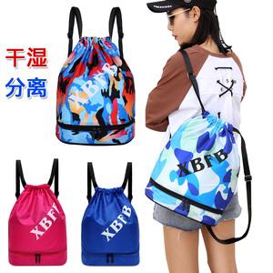 干湿分离束口袋双肩沙滩包?#20449;?#25910;纳运动健身防水包户外旅行游背包
