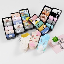 Weekly socks for men and women leisure cartoon smiling face gift box 7 sports socks for students a week of lazy socks