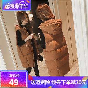 羽绒棉马甲<span class=H>女装</span>套装秋冬季2018新款潮韩版中长款小个子外套秋款bf