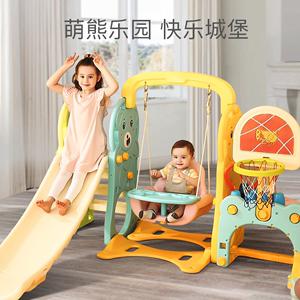 宝宝<span class=H>滑滑梯</span>室内家用小型<span class=H>秋千</span>儿童游乐场玩具组合多功能幼儿玩具