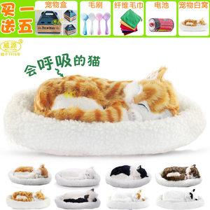 威源仿真猫咪模型创意摆件<span class=H>玩具</span>送女友儿童生日礼物会呼吸的仿真猫