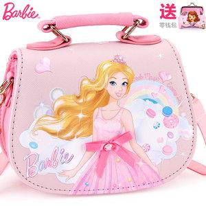儿童斜挎包<span class=H>芭比</span>公主小女孩宝宝包包手提迷你小包礼物女童单肩包潮