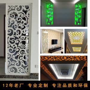 雕花板镂空<span class=H>屏风</span><span class=H>隔断</span>客厅装饰实木花格吊顶背景墙现代PVC高密度板