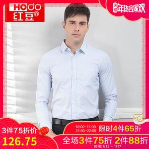 Hodo/红豆<span class=H>男装</span>2018春季新款男士棉条纹长袖<span class=H>衬衫</span>8376