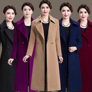 妈妈毛呢外套中长款中年大码羊绒<span class=H>女装</span>中老年秋冬大衣修身大码呢子