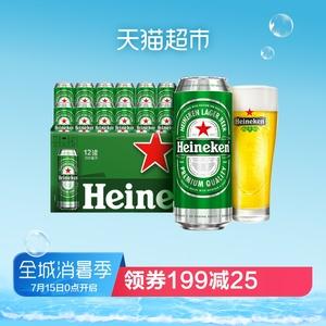 喜力Heineken拉罐<span class=H>啤酒</span>500ml*12罐/箱  礼盒装