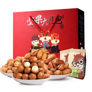 【天猫超市】三只松鼠 坚果大礼包1430g<span class=H>零食</span>每日坚果组合礼盒7袋