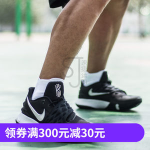 NIKE KYRIE LOW EP 男子欧文4低帮李小龙缓震<span class=H>篮球鞋</span> AO8980-003