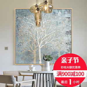 <span class=H>油画</span>北欧风装饰画现代客厅沙发背景墙玄关壁画餐厅画发财生命之树