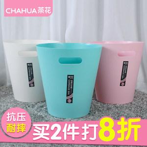 茶花<span class=H>垃圾桶</span>家用卫生间无盖客厅厨房创意欧式大号小纸篓塑料垃圾筒