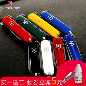 维氏瑞士军刀0.6223典范58MM迷你瑞士刀多功能折叠水果刀原装正品
