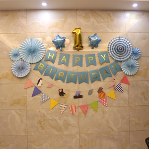 <span class=H>纸花</span>球折扇花挂旗拉条彩旗装饰成人儿童生日派对宝宝周岁布置用品