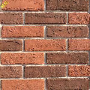法国砖红 出口<span class=H>文化</span>石 咖啡厅奶茶店装饰<span class=H>墙砖</span>红 <span class=H>艺术</span>砖 背景墙红砖