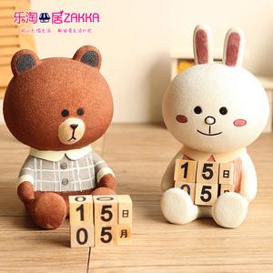 创意可妮兔布朗熊日历小摆件礼品送女生特别周年纪念闺蜜生日礼物