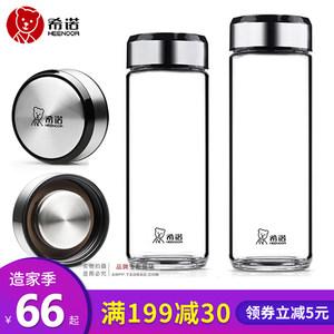 希诺玻璃杯单层运动<span class=H>水杯</span>家用便携大容量高档泡茶杯子带盖水晶杯子
