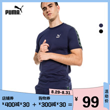PUMA Puma official genuine Liu Wen same style spring and summer men's and women's same round collar short sleeve T-shirt Tape 579714