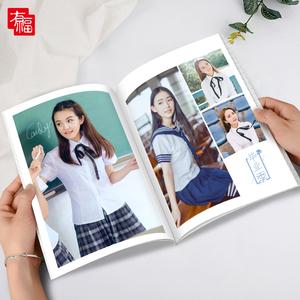 杂志相册制作 照片书定制diy宝宝婚纱毕业聚会纪念册定做相册影集