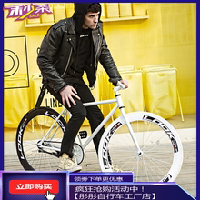 Student bicycle adult male and female dead-flying bicycle reverse braking solid tire road live-flying racing car new style