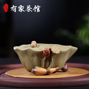 茶館 宜兴紫砂公道杯 精品全手工荷叶青蛙分茶杯名家茶玩功夫茶具