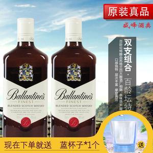 双支组合百龄坛特醇苏格兰<span class=H>威士忌</span> BALLANTINE'S 洋酒 750ml带盒