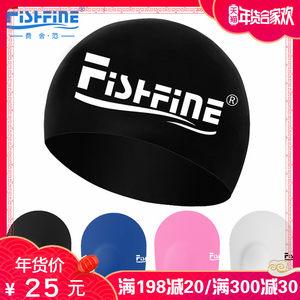 FISHFINE立体3D硅胶游<span class=H>泳帽</span>女长发防水大号弹力护耳游<span class=H>泳帽</span>男游<span class=H>泳帽</span>