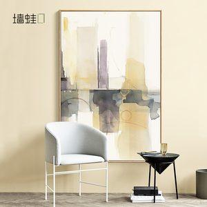墙蛙北欧抽象客厅<span class=H>装饰画</span>现代简约沙发背景墙壁画油画实木书房过道