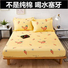 Bed hatch single 100% cotton non-slip and heightened Simmons mattress protective sleeve, thin mattress, children's full mattress cover