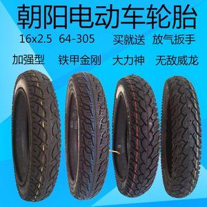 朝阳电动车轮胎16x2.50大力神外胎64-305电瓶<span class=H>自行车</span>加厚耐磨轮胎